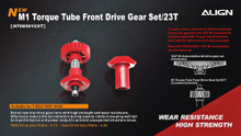 M1 Torque Tube Front Drive Gear Set/23T H70G001NX