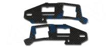 H25114 250PRO Carbon Main Frame(U)