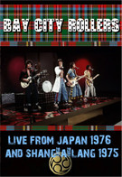 Bay City Rollers Live in Japan  1976