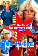 Battle of the Network Stars #1, 1976: Remastered Series