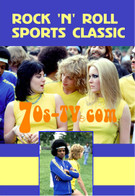 rock and roll sports classic on dvd