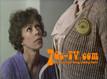 Robert Altman Health film
