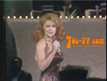 Ann Margret at the Grammys