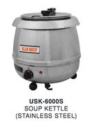 Soup Kettle S/S UNIWORLD USK-6000S (NEW) #4598