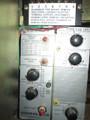 RLX-800 Siemens 800A MO/DO LIG Air Circuit Breaker