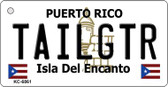 Tailgtr Puerto Rico Flag Wholesale Novelty Key Chain