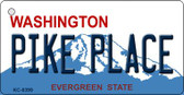 Pike Place Washington Wholesale Novelty Key Chain