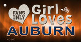 This Girl Loves Auburn Wholesale Novelty Key Chain