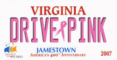 Drive Pink Virginia Wholesale Novelty Key Chain