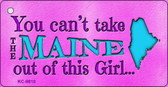 Maine Girl Novelty Wholesale Metal Key Chain
