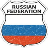 Russian Federation Flag Highway Shield Novelty Metal Magnet