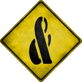 Ampersand Symbol Xing Novelty Metal Crossing Sign Wholesale
