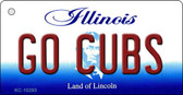 Go Cubs Illinois State License Plate Wholesale Key Chain