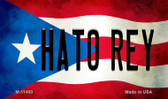 Hato Rey Puerto Rico State Flag Wholesale Magnet M-11400