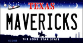 Mavericks Texas State License Plate Wholesale Key Chain KC-2568
