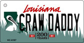 Craw Daddy Louisiana State License Plate Novelty Wholesale Key Chain KC-6187