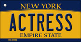 Actress New York State License Plate Wholesale Key Chain KC-8982