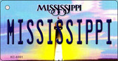 Mississippi State License Plate Wholesale Key Chain KC-6551