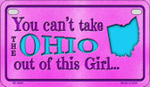 Ohio Girl Wholesale Motorcycle License Plate MP-9826