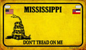 Mississippi Do Not Tread Wholesale Novelty Motorcycle Plate MP-8856
