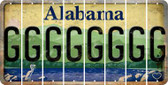 Alabama G Cut License Plate Strips (Set of 8) LPS-AL1-007