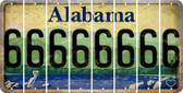 Alabama 6 Cut License Plate Strips (Set of 8) LPS-AL1-033
