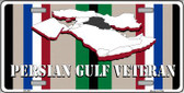 Persian Gulf Veteran Novelty Wholesale Metal License Plate