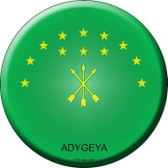 Adygeya Country Wholesale Novelty Metal Circular Sign