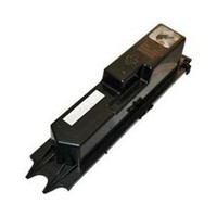 Canon GPR-2 Black Laser Toner Cartridge
