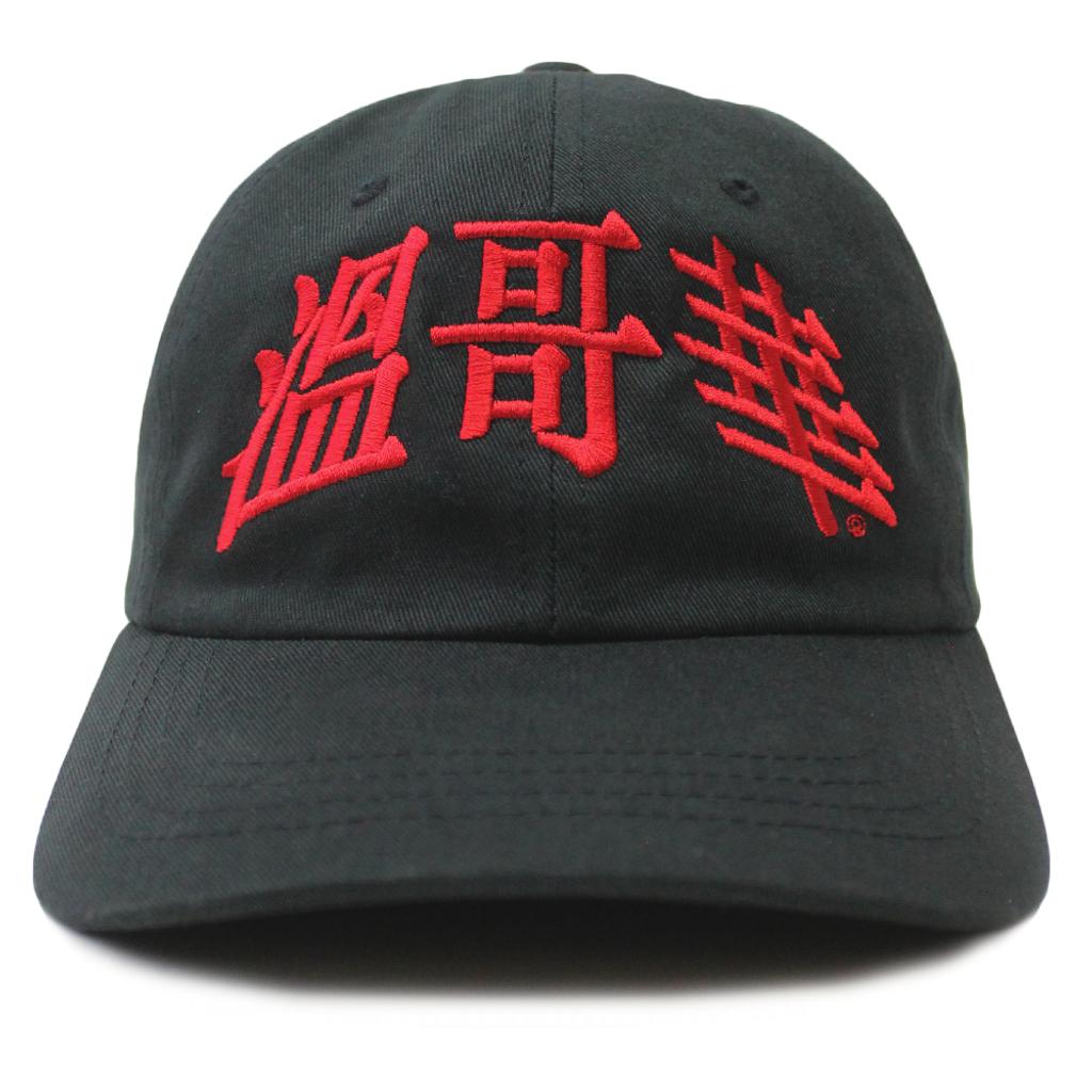Translation Dad Hat - Black