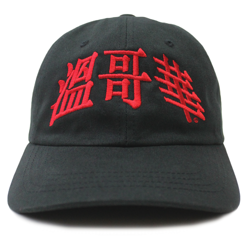 Translation Dad Hat - Black