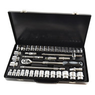 "1/2"" Drive Metric MM And Imperial AF SAE Shallow Extendable Socket Set 42pc"