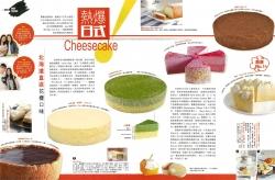 u-magazine.jpg
