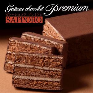 Premium 朱古力夾心蛋糕