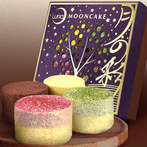 【月の彩】2015 中秋月餅禮盒1盒 (換領劵)