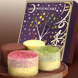 【月の彩】2015 中秋月餅禮盒10盒 (10張換領劵)
