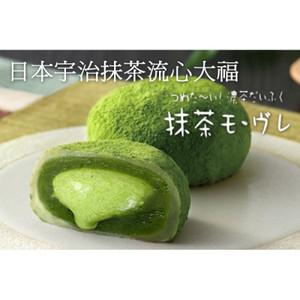 日本宇治抺茶流心大福