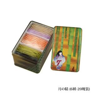 【月の精】和風曲奇禮盒 (20塊裝)