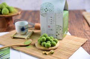 京都〈茶游堂〉宇治抹茶豆