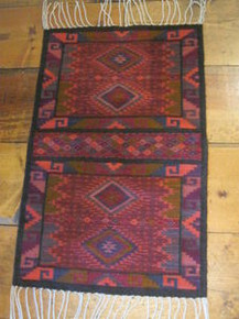 Zapotec Handwoven Wool Rug from Oaxaca, Mexico item 7