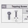 33-535WCBP2 Tapping Screw (3x10)