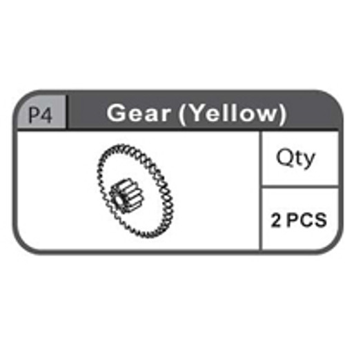 04-66900P4  GEAR (YELLOW)