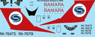 1/144 Scale Decal Samara Airlines Ilyushin IL-76TD