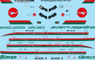 1/144 Scale Decal Biman Bangladesh Airlines McDonnell Douglas DC-10-30