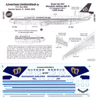 1/200 Scale Decal Mandarin Airlines MD-11