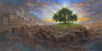 Tree of Life 10X20 OE  Litho Print