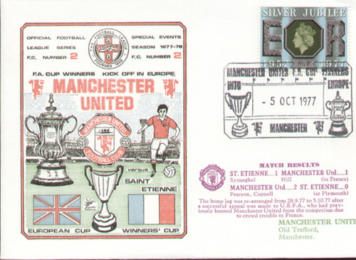 original first day cover to celebrate Manchester United in Europe, issued in October 1977. Complete with filler card.