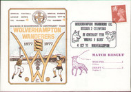 original first day cover to celebrate Wolverhampton Wanderers Division II Champions in their Centenary year. Issued October 1977. Complete with filler card.