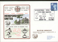 original first day cover to celebrate Hereford United's first ever match in Division Two, issued in August 1976. Complete with filler card.