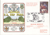 original first day cover to celebrate The FA Cup Final 1981, Manchester City V Tottenham Hotspur, issued 9 May 1981. Complete with filler card.